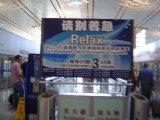 Beijing Airport - Relax